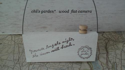 wood fiat camera-5
