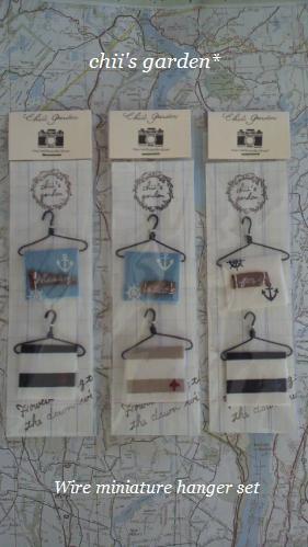 mini hanger-3