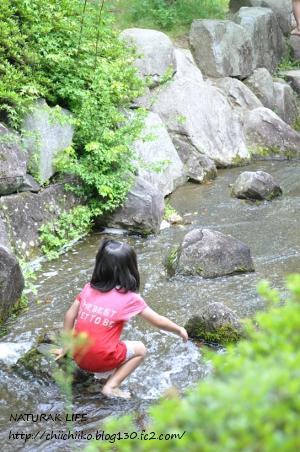 川遊び2娘