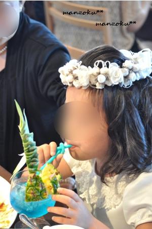 娘いとこの結婚式