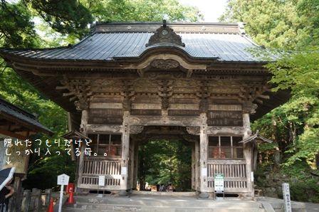 榛名神社①