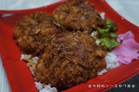 大村のソースかつ丼