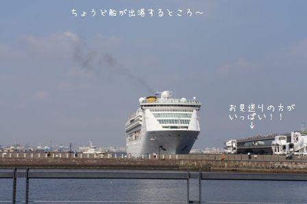 横浜なり~♪①