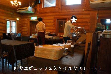 2日目朝食①