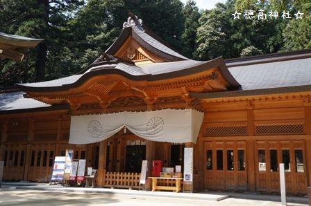穂高神社①