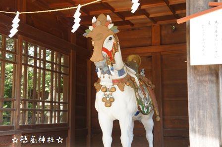 穂高神社②