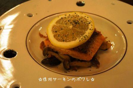 2日目夕食③