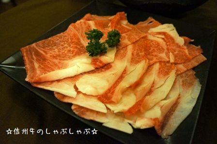 2日目夕食⑦