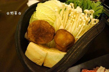 2日目夕食⑧