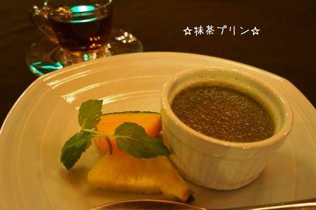 2日目夕食⑨