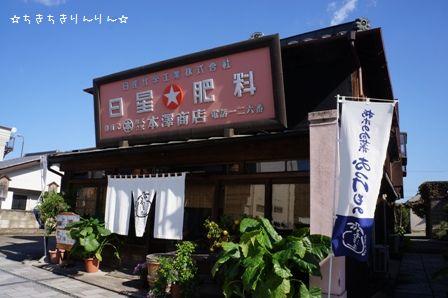 栃木蔵の街⑦