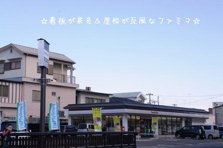 栃木蔵の街⑨