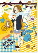 kon_clearfile03.jpg