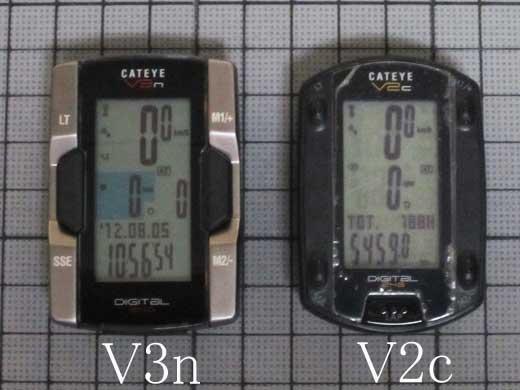 20120806 キャットアイv3nとv2c