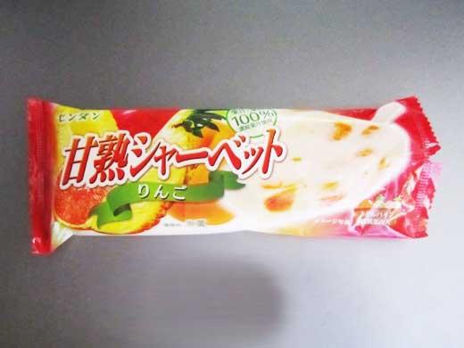 20120823甘熟シャーベット