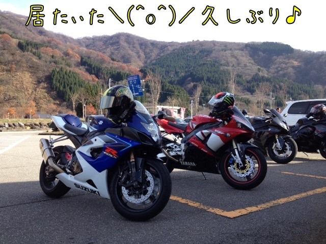 IMG_6959aaaa.jpg