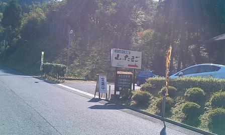 IMAG0624.JPG