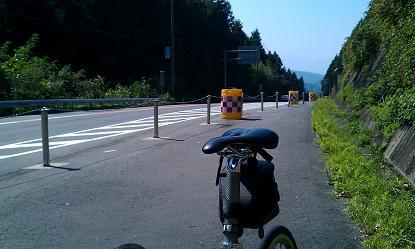 IMAG0439.JPG
