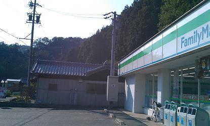 IMAG0443.JPG