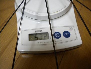 DSCN1275.JPG