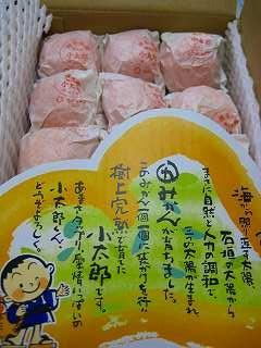 味ぴか小太郎