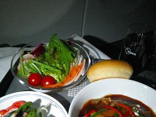 水気をしっかり抜いた野菜サラダって感じ・・・(●´・ω・)