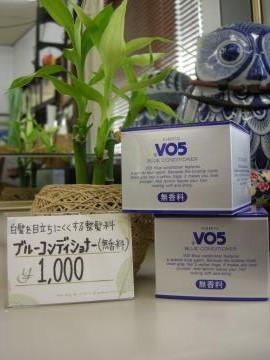 DSCN3693_convert_20121129121040.jpg