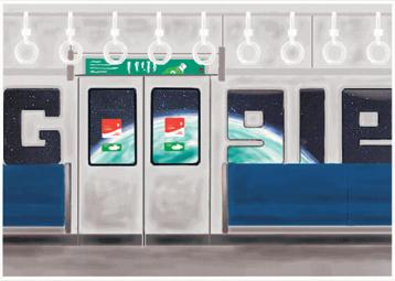 doodle_4_google_2012_-_japan_winner-984005-hp