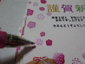 IMG_0524_convert_20121226204201.jpg