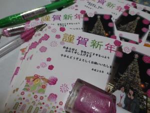 IMG_0525_convert_20121226204228.jpg