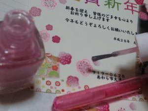 IMG_0530_convert_20121226204415.jpg