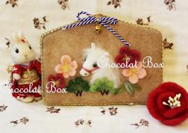 Chocolat Box2014絵馬