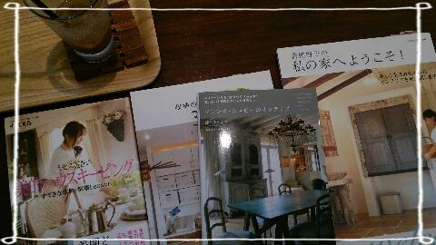 ブックcafe