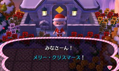 クリスマスイベント始まった