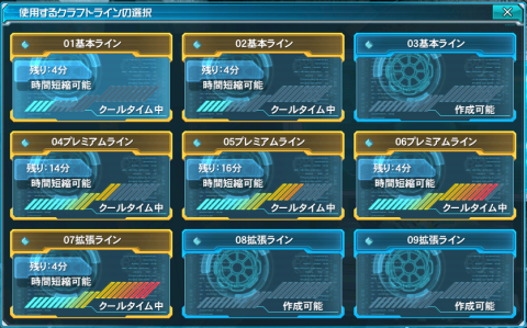 pso20140116_071932_005.png
