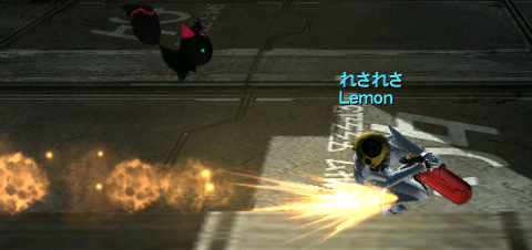 pso20140118_232450_000.png