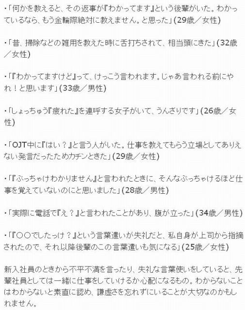 10_20120510113825.jpg