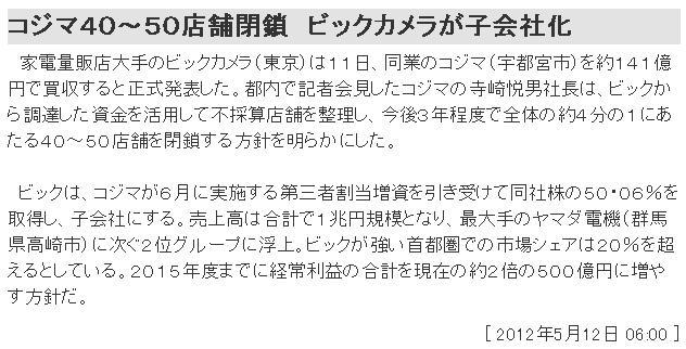 10_20120513092638.jpg