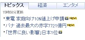11_20120511190447.jpg