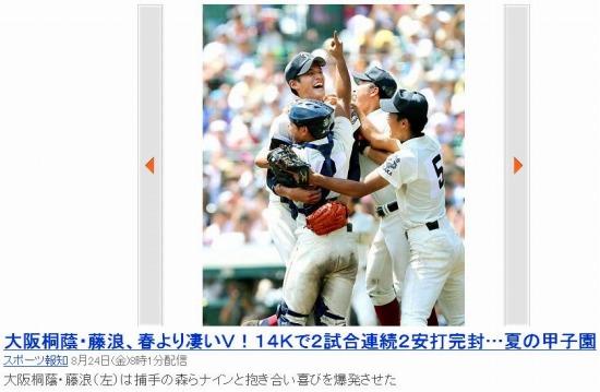 1_20120824113651.jpg