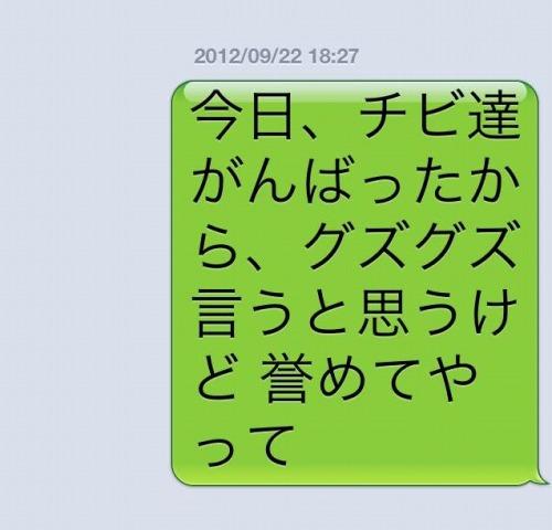 1_20120923140222.jpg