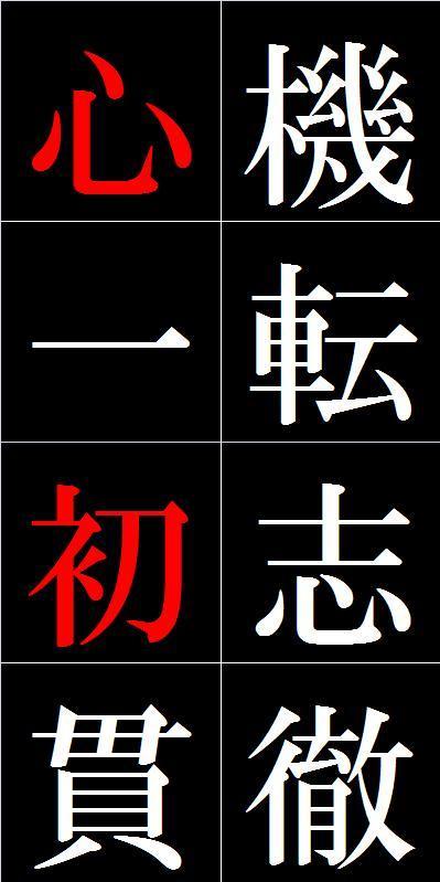 1_20121129182726.jpg