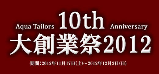 1_20121201145307.jpg