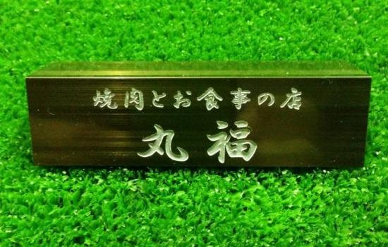 1_20121224090122.jpg