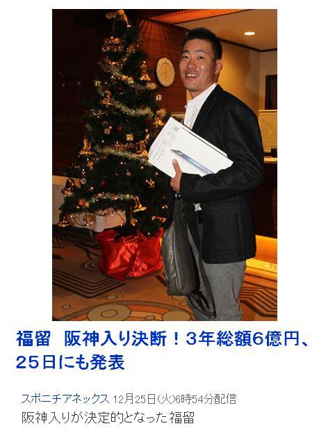 1_20121225093719.jpg
