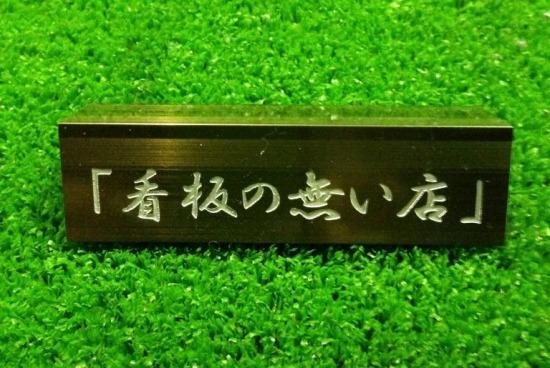 3_20121224090136.jpg