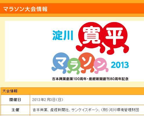 3_20130108124131.jpg