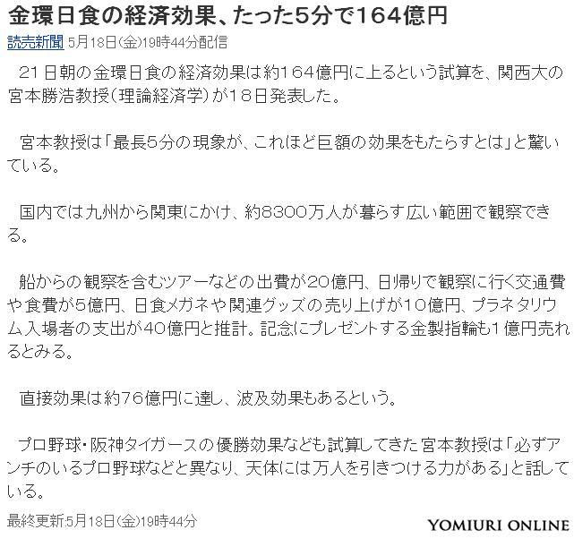 50_20120522080820.jpg