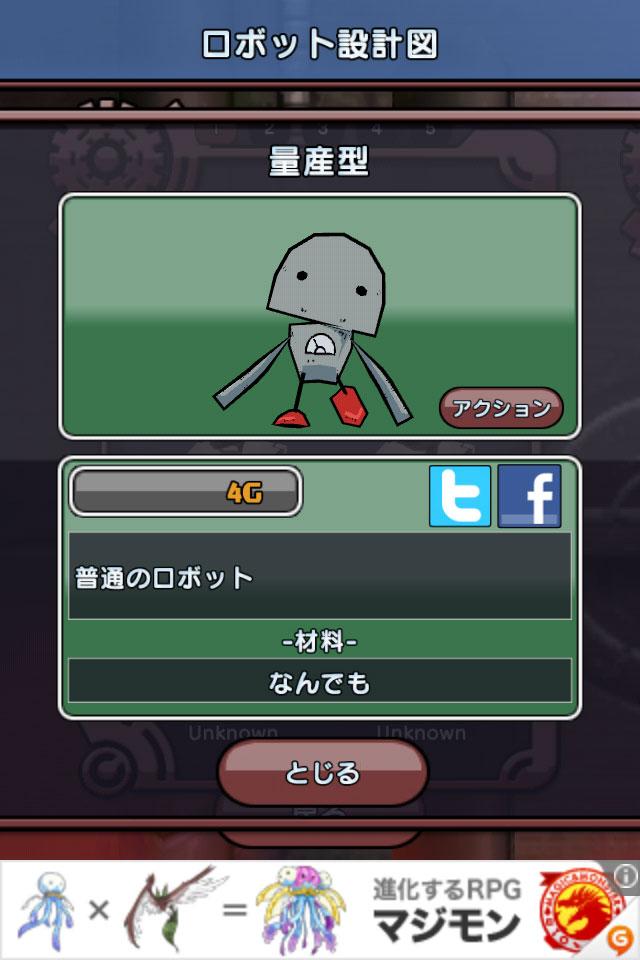 robo4.jpg