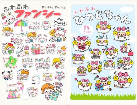 stamp06.jpg